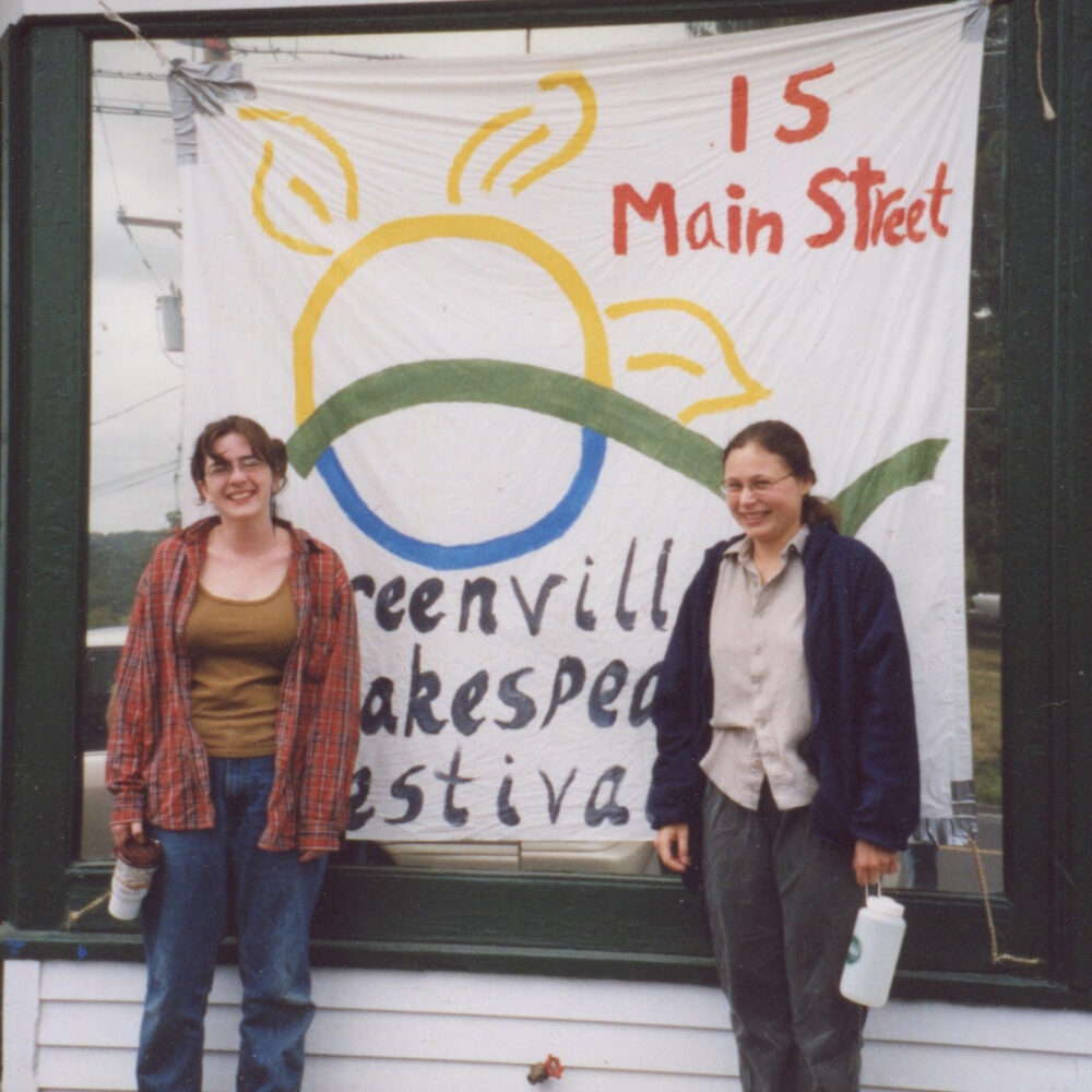 2002: Our storefront home on Main Street.